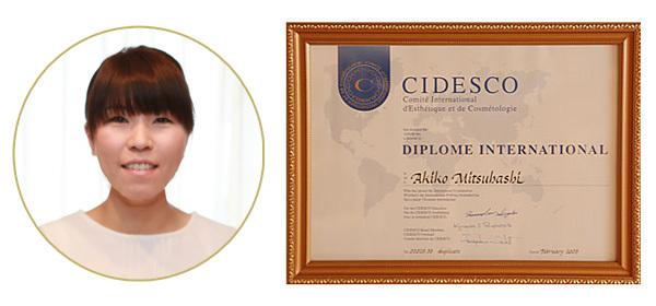 CIDESCO認定インターナショナルエステティシャン 茨城県つくば市エステ アベール代表の三津橋晃子